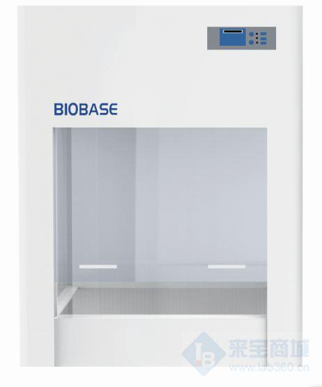博科 垂直洁净台 BBS-V500